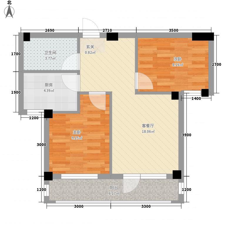 心海阳光67.66㎡5号楼F户型2室2厅1卫1厨