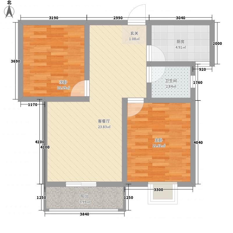 枫渡柏林83.15㎡C座户型2室2厅1卫1厨