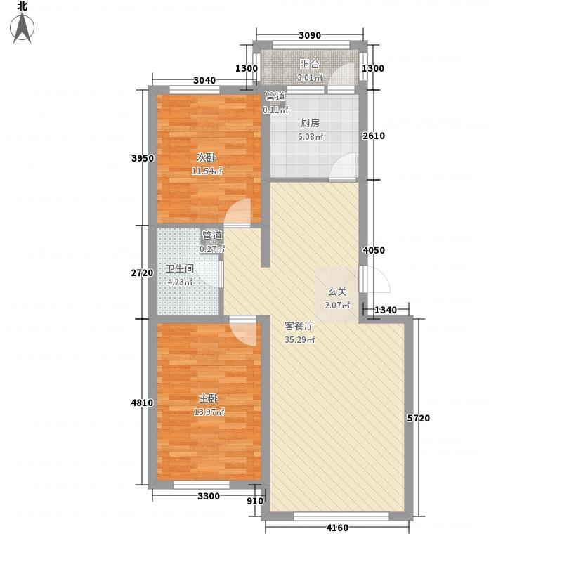 咱家1.78㎡二期C户型2室2厅1卫