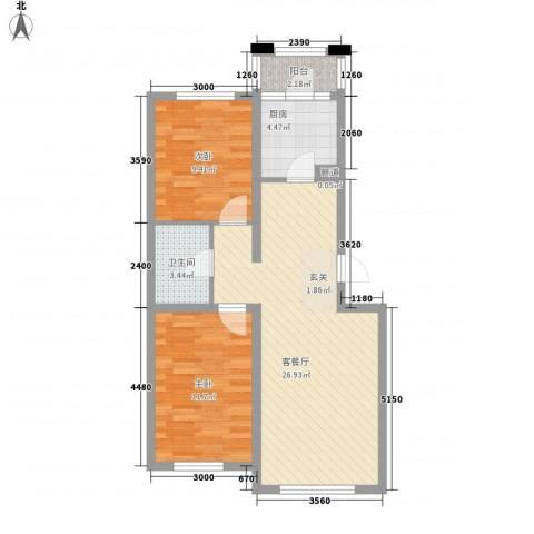 咱家2室1厅1卫1厨79.00㎡户型图