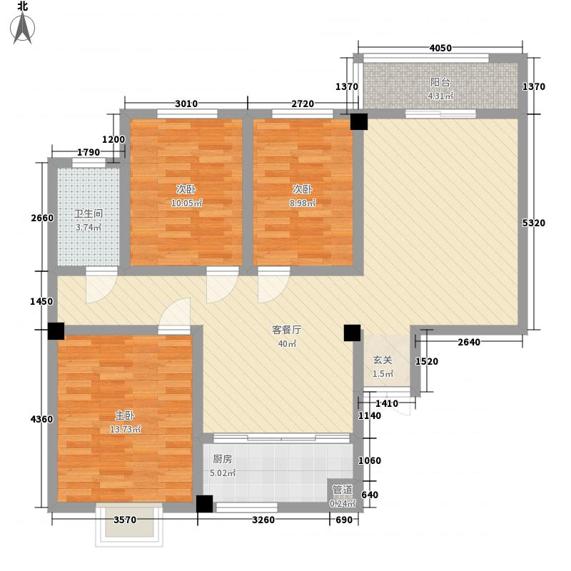 正弘御苑125.00㎡1#B户型3室2厅1卫1厨