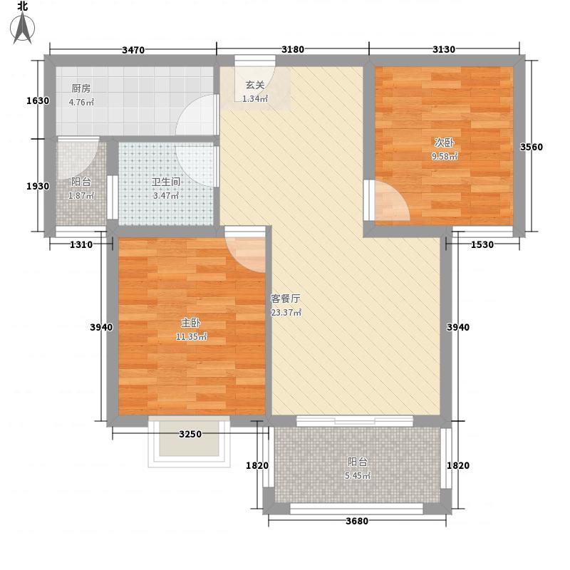 紫御府86.00㎡一期标准层明至户型2室2厅1卫1厨