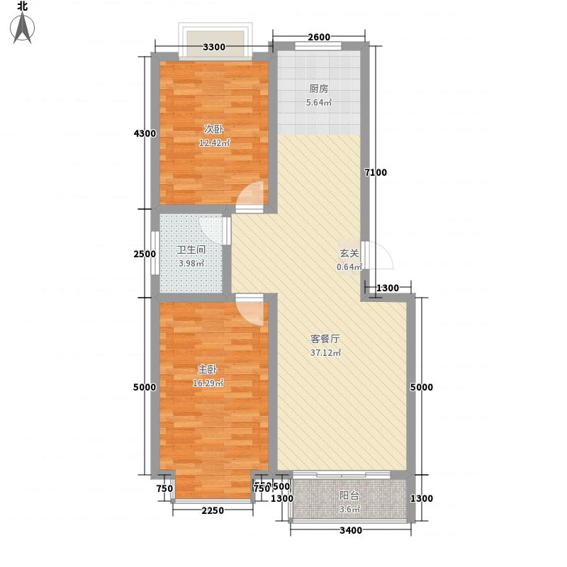 城市之星1.77㎡多层D户型2室1厅1卫1厨