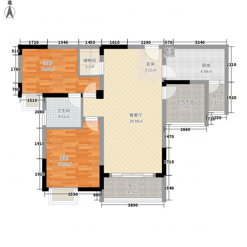 城东金融广场14.10㎡B2户型2室2厅1卫