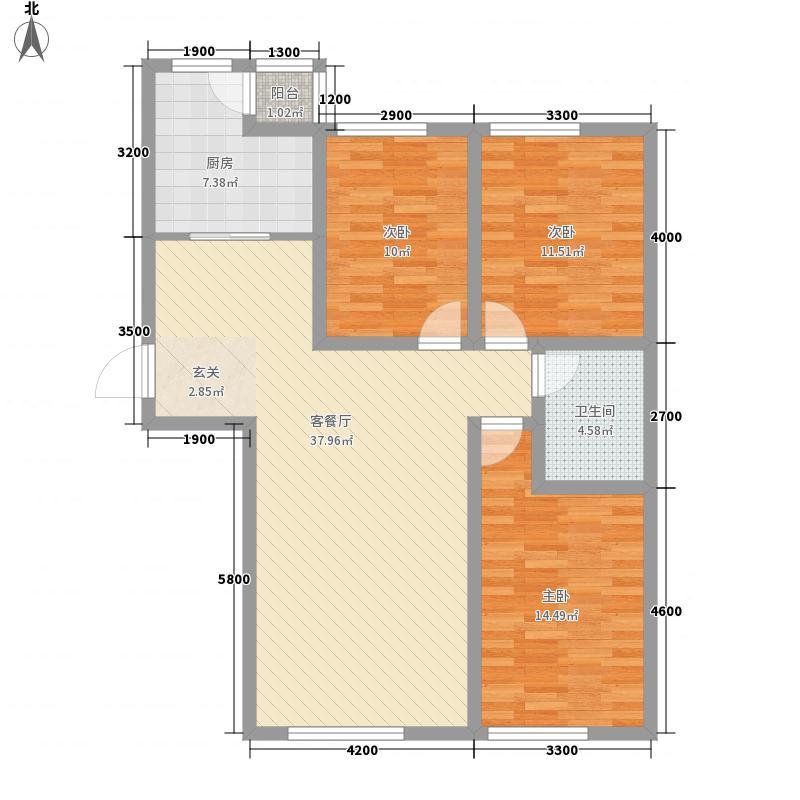 高格蓝湾128.48㎡H户型3室2厅1卫