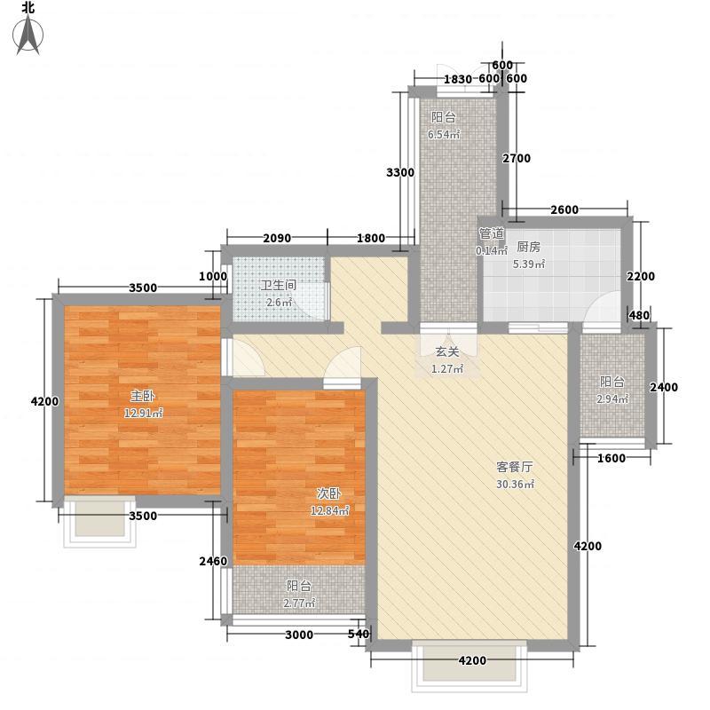 禾祥西民房20085816535905户型2室2厅1卫1厨