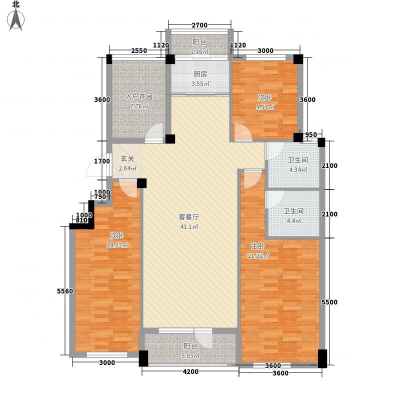 心海阳光127.30㎡2号楼E户型3室2厅2卫1厨