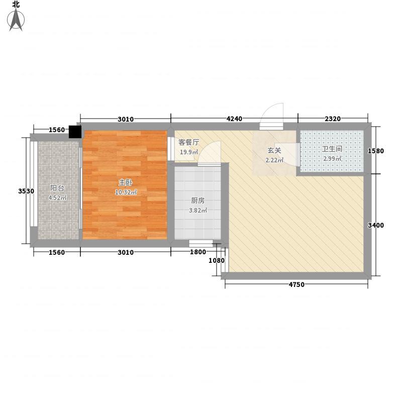 中投汇金城5.80㎡1#、2#E户型1室1厅1卫1厨