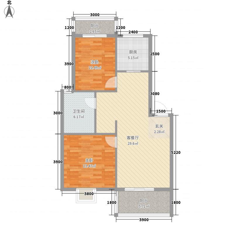 瑞泰尚园77.50㎡户型2室