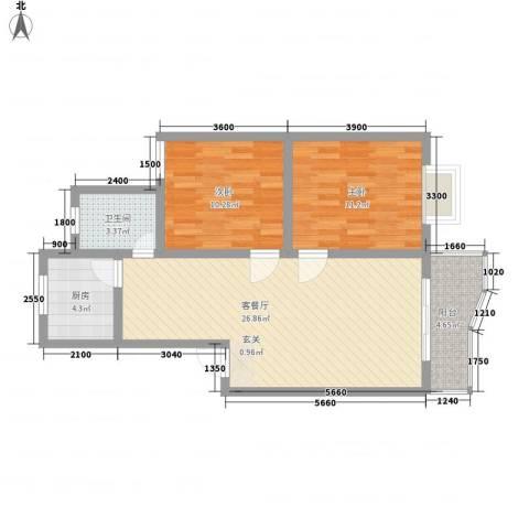 海德旭园2室1厅1卫1厨76.00㎡户型图