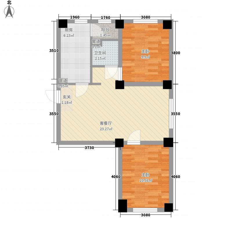 东城宜家78.40㎡C户型2室2厅1卫1厨