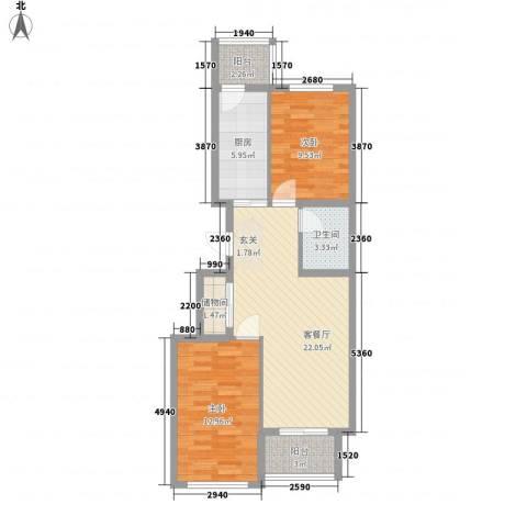 财富天地2室1厅1卫1厨60.56㎡户型图