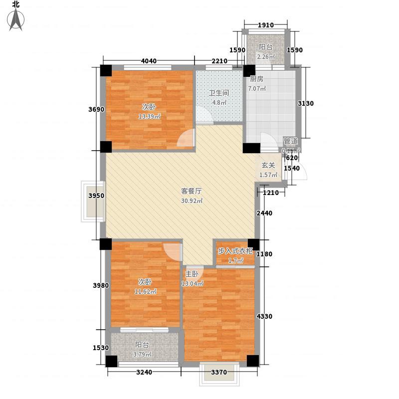 世纪阳光城市广场125.20㎡一期住宅区A户型3室2厅1卫1厨