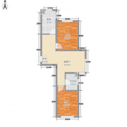 丽晶公馆2室1厅1卫1厨73.00㎡户型图