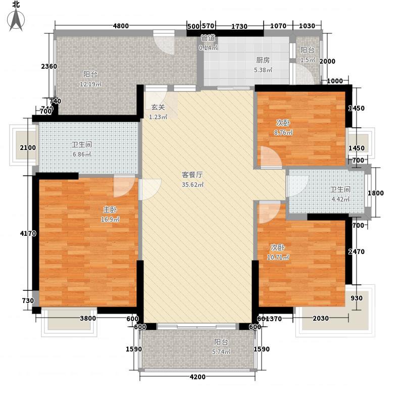 名流印象花园144.00㎡二期B1户型4室2厅2卫1厨