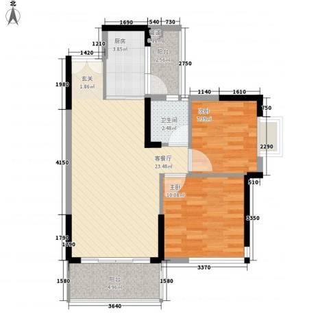纳威人的幸福2室1厅1卫1厨62.00㎡户型图