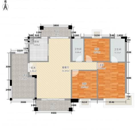 穆天子山庄3室1厅2卫1厨130.00㎡户型图