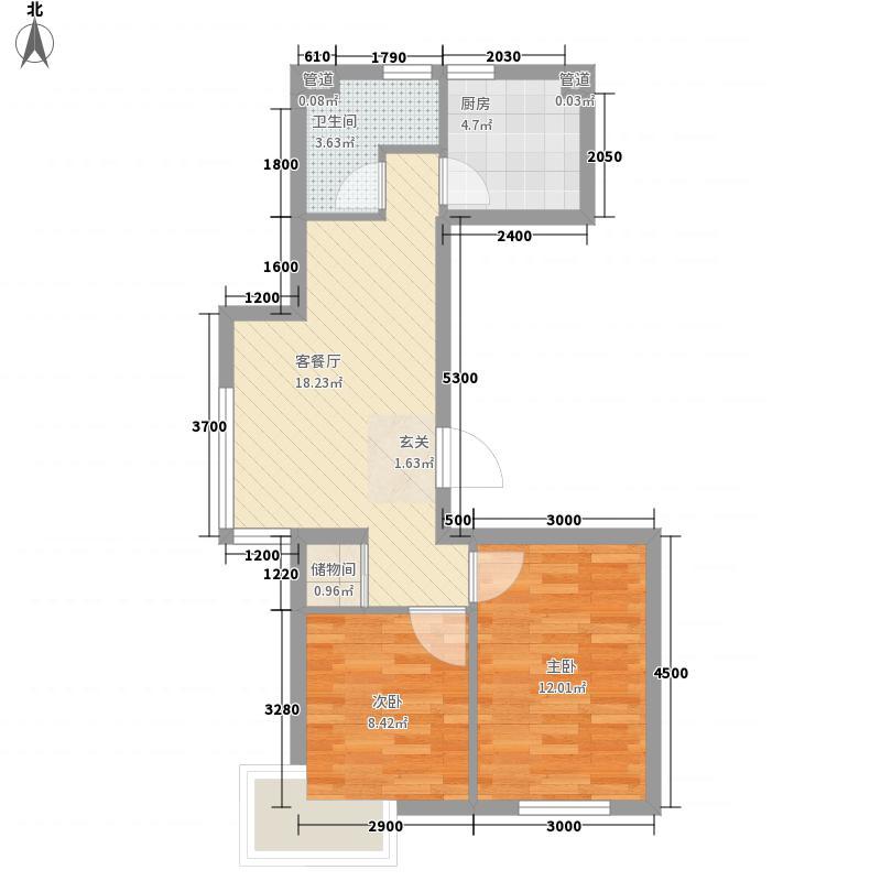 亿海阳光2室1厅1卫1厨76.00㎡户型图