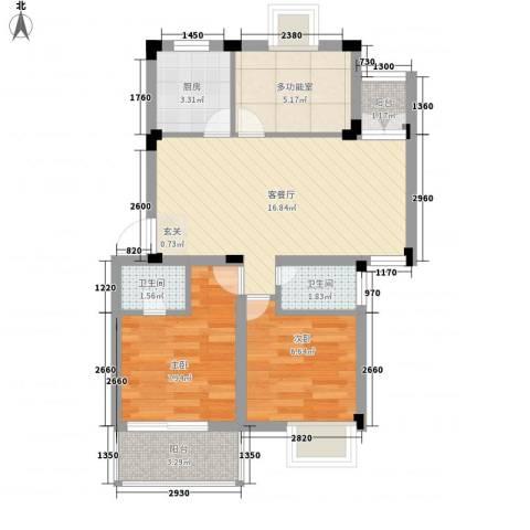 翠庭雅轩2室1厅2卫1厨73.00㎡户型图