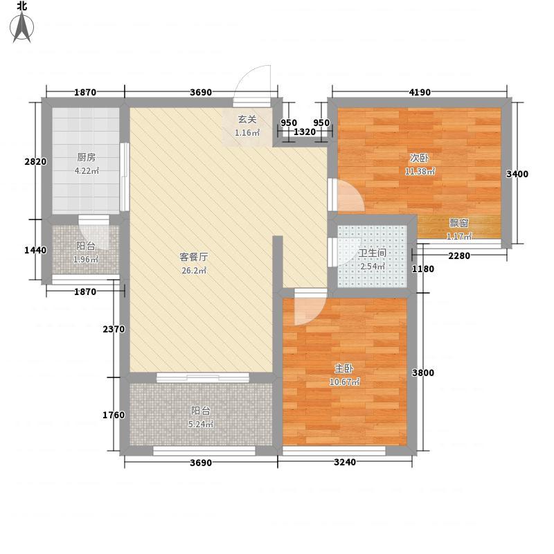 金日紫都12#良辰美景户型2室2厅1卫1厨