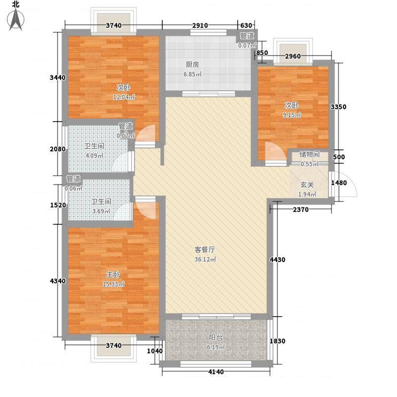 金日紫都133.00㎡14#、16#、20#西户型3室2厅2卫1厨