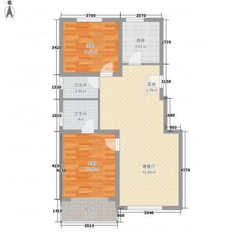 水色时光花园2室1厅2卫1厨73.59㎡户型图