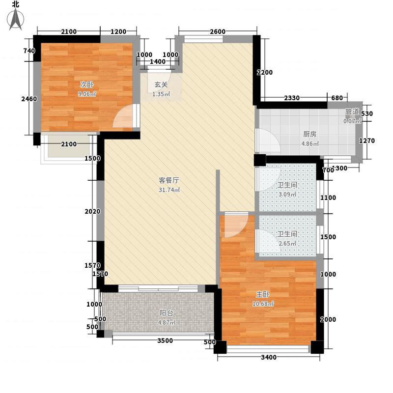 汇成商业中心2-2-2-1-1户型2室2厅2卫1厨