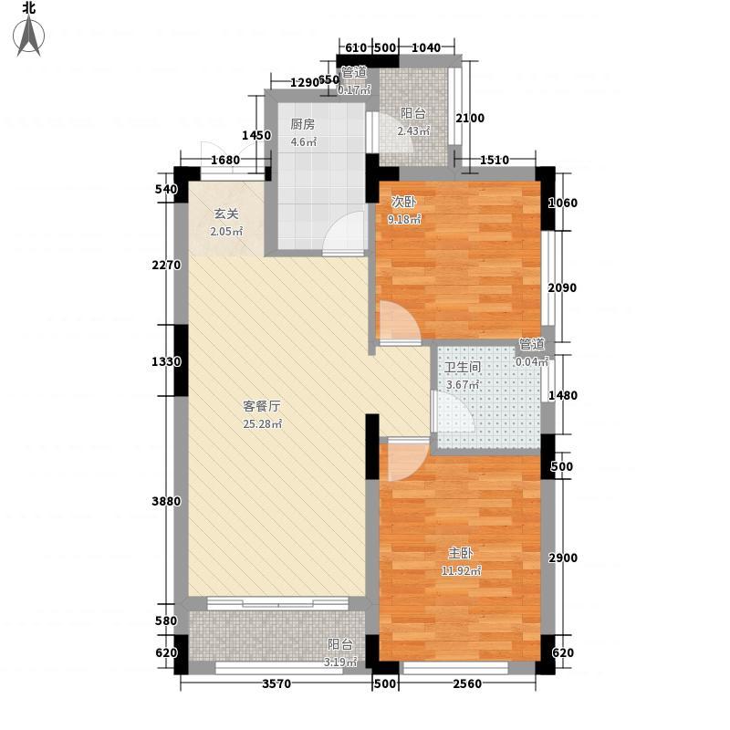 招商海德花园87.00㎡1-14#楼E户型2室2厅1卫1厨