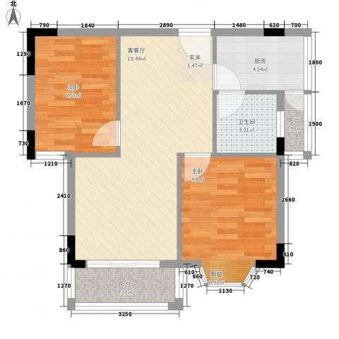 紫竹苑2室1厅1卫1厨70.00㎡户型图