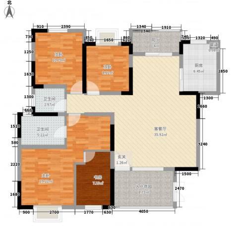 新华苑4室1厅2卫1厨155.00㎡户型图
