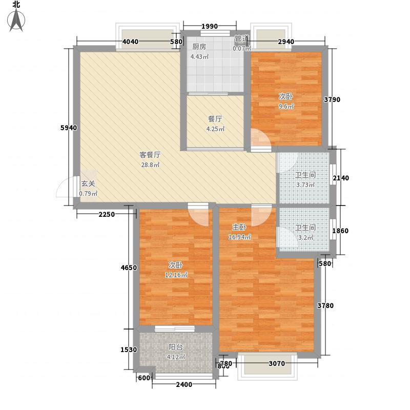 壹号公馆124.52㎡C户型3室2厅2卫1厨