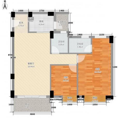 碧翠华庭2室1厅2卫1厨77.30㎡户型图