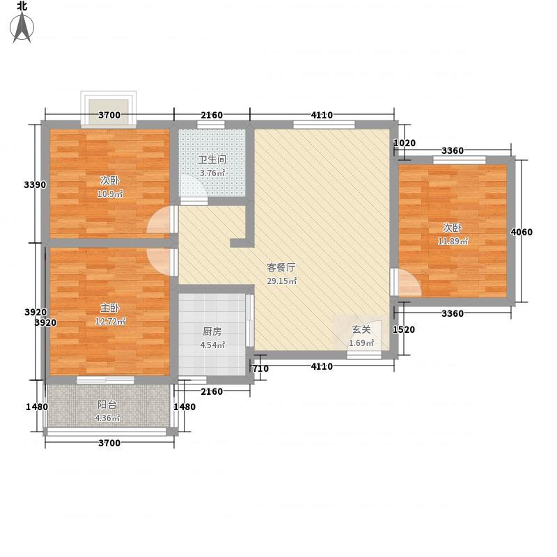 中昱万年城18.68㎡一期2#朝南A户型3室2厅1卫1厨