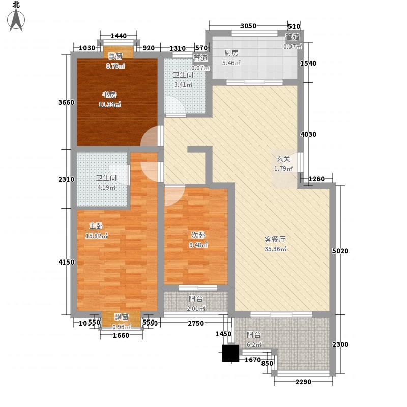 颐欣苑135.00㎡C户型3室2厅2卫1厨