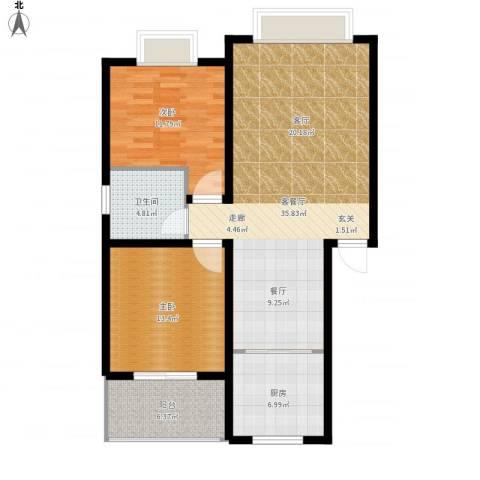长房东郡2室1厅1卫1厨111.00㎡户型图