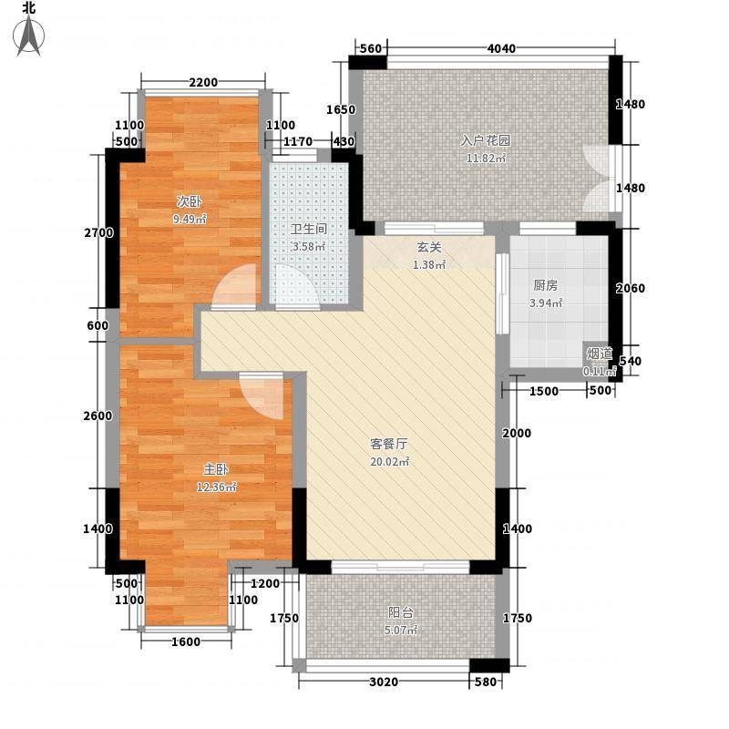 郦城水岸7.20㎡二期E1户型2室2厅1卫1厨