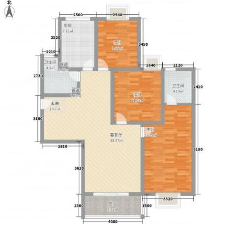鲁铁花样年华3室1厅2卫1厨132.00㎡户型图