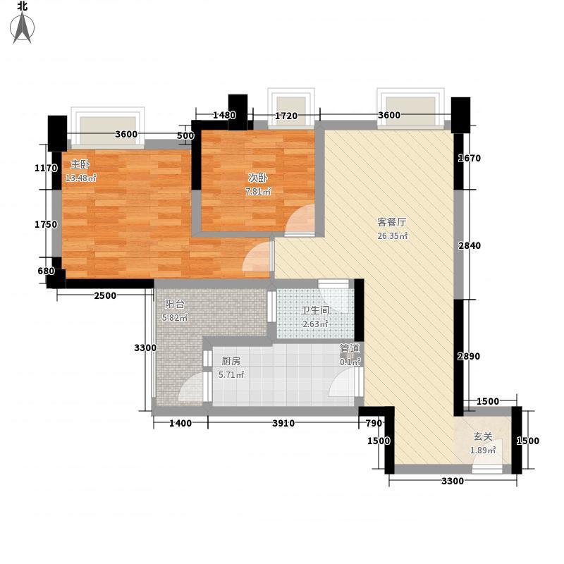 中德茵莱国际2室1厅1卫1厨90.00㎡户型图