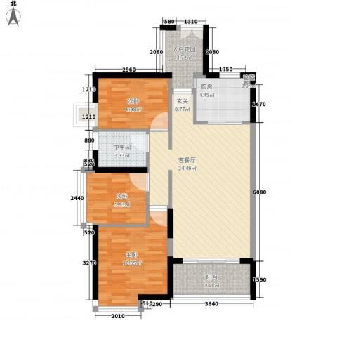 荔苑3室1厅1卫1厨92.00㎡户型图