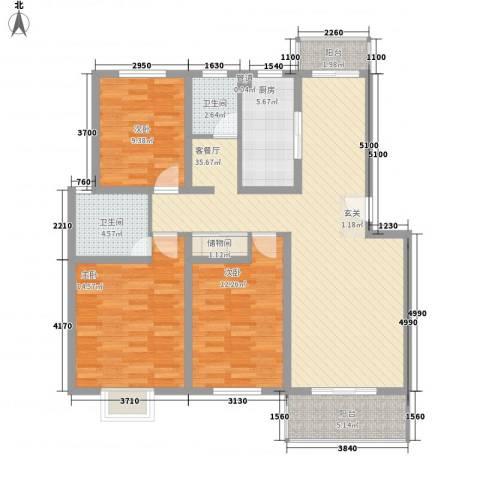 望园3室1厅2卫1厨134.00㎡户型图