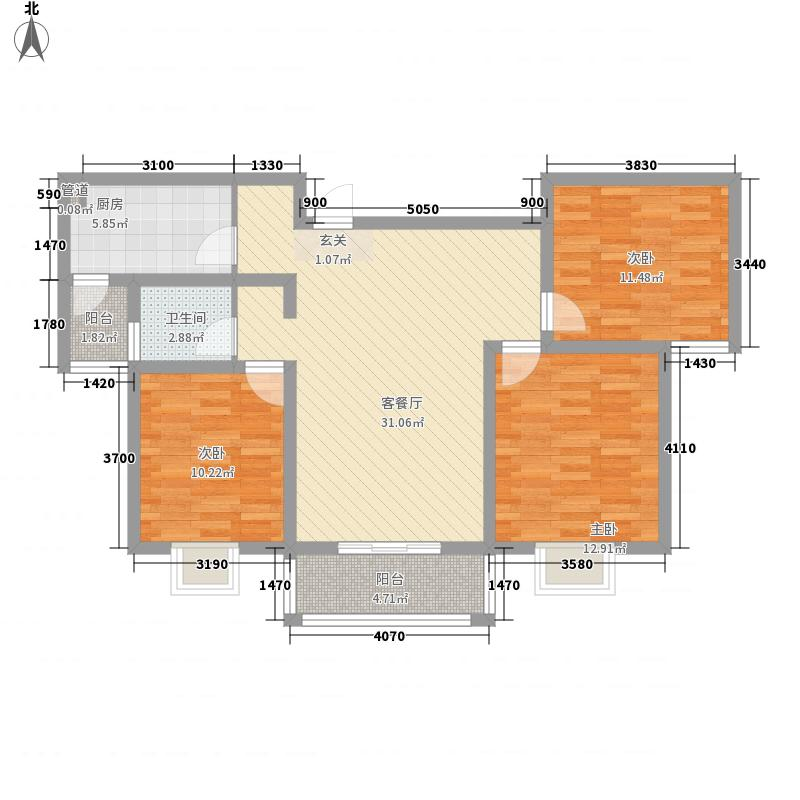 御安西苑117.00㎡H户型3室2厅1卫1厨