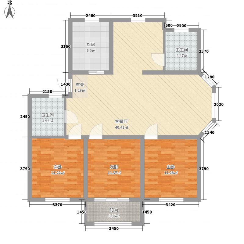雍景苑133.00㎡多层G户型3室2厅2卫1厨