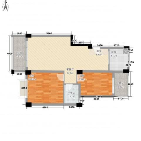 印象尖沙咀(旭日海湾三期Ⅱ)2室1厅1卫1厨72.11㎡户型图