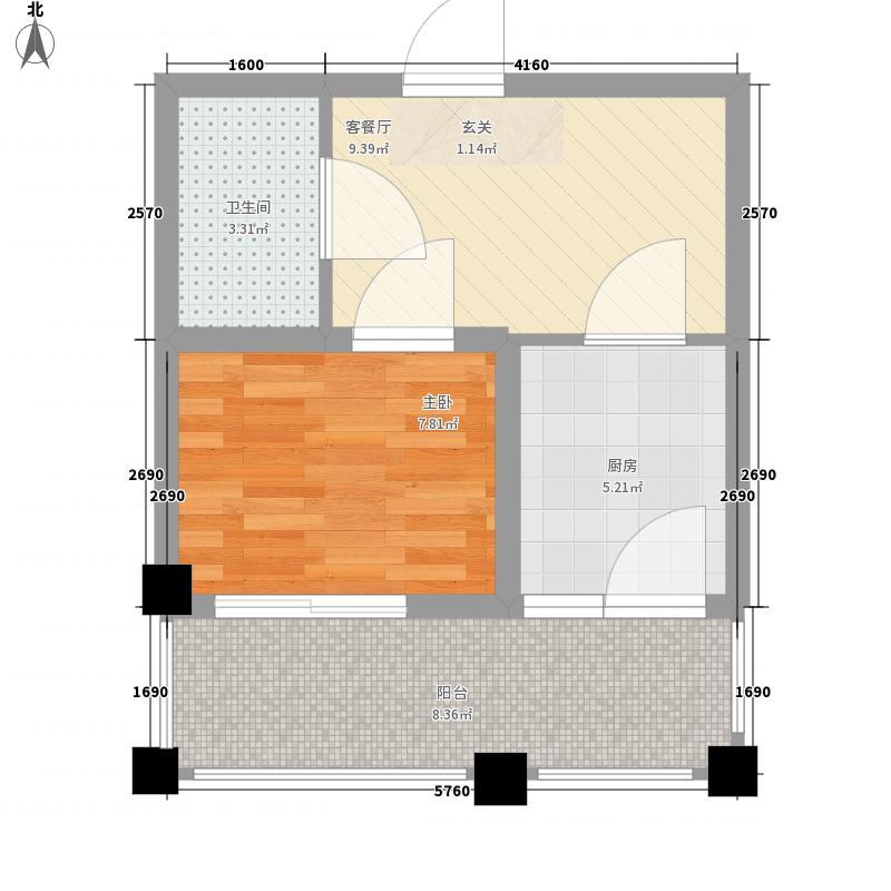 学院新城2.60㎡A户型1室1厅1卫1厨