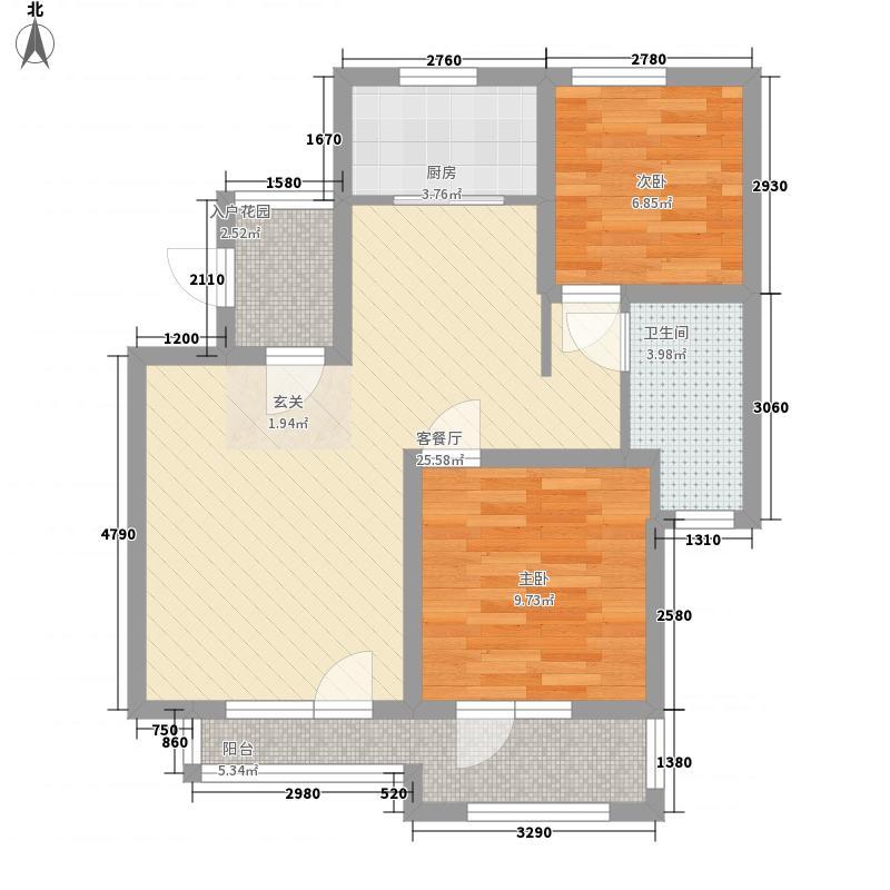 东方瑞士小镇・英格堡家园86.00㎡C9户型2室2厅1卫1厨
