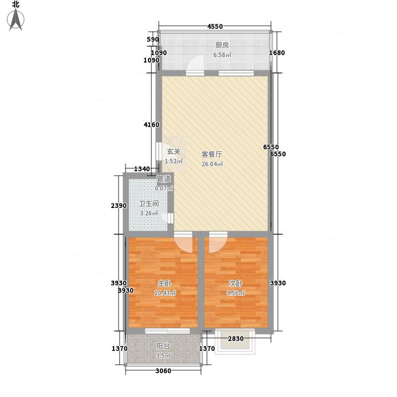 花园南84.47㎡小区k户型2室2厅1卫1厨