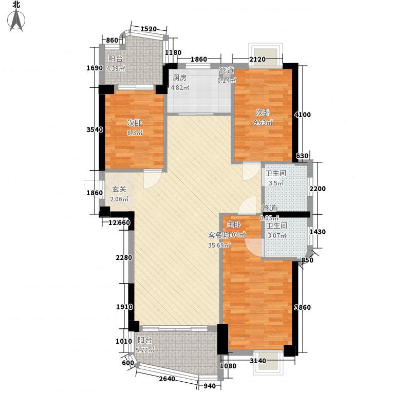 东泰城市花园126.00㎡4幢标准层01户型3室2厅2卫1厨