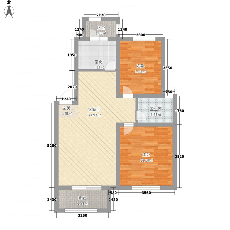 炜伦壹号公馆85.00㎡多层1#、2号楼标准层A户型2室2厅1卫1厨