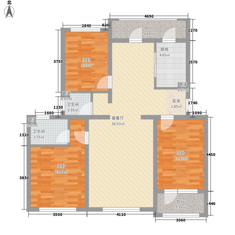 兴盛佳园128.50㎡A户型3室2厅2卫1厨