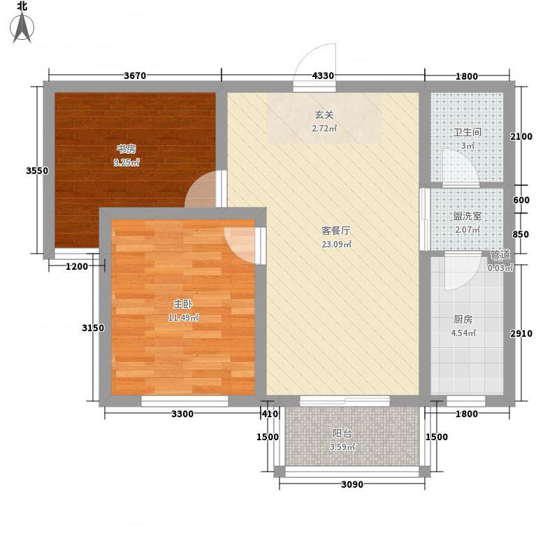 药山康城174.26㎡2号楼B户型2室2厅1卫
